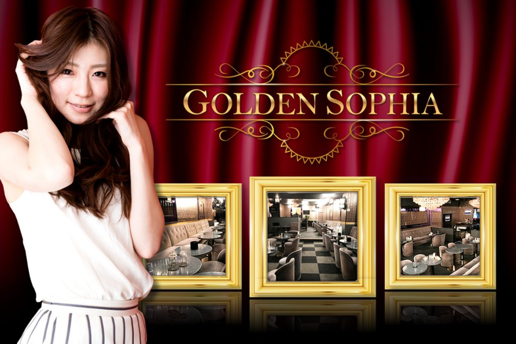 Pub Club Golden Sophia